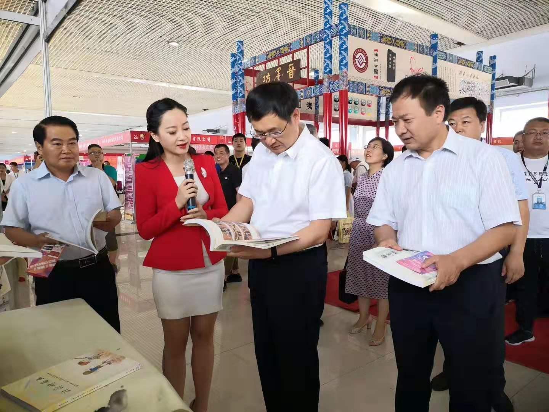 市委常委、统战部长边峰、宣传部副部长刘仕江等领导莅临晋墨坊视察指导工作