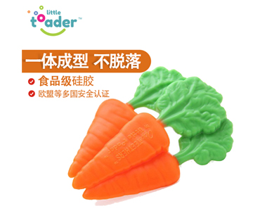 Little Toader小托德红萝卜宝宝趣味牙胶