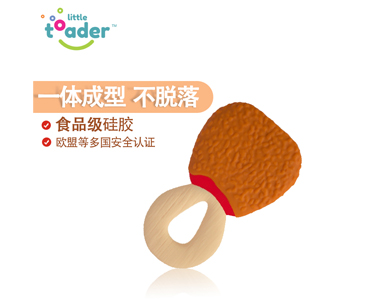 Little Toader小托德焦糖苹果宝宝趣味牙胶