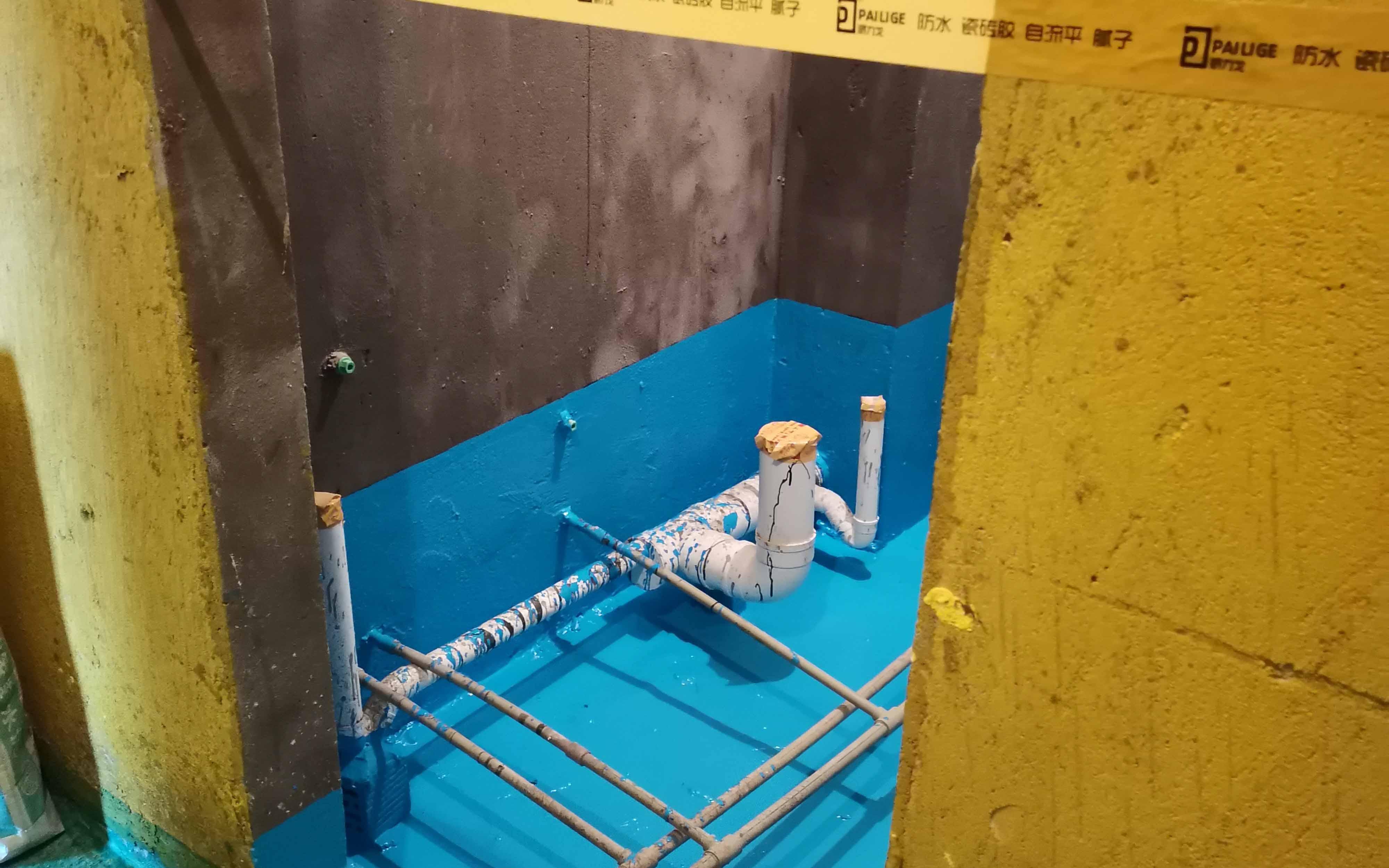 亞遊集團app下載防水材料種類介紹