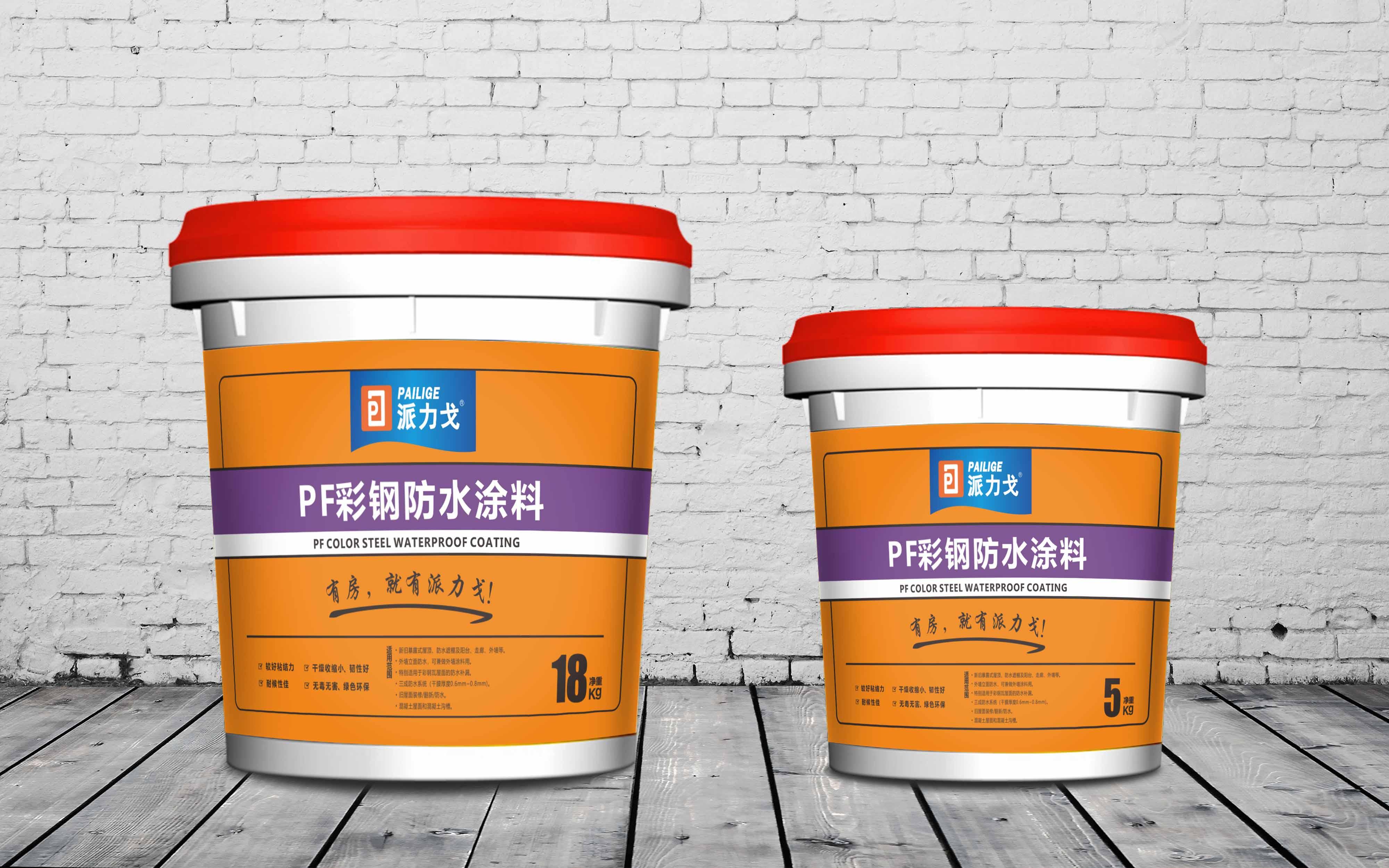亞遊集團app下載PF彩鋼防水塗料