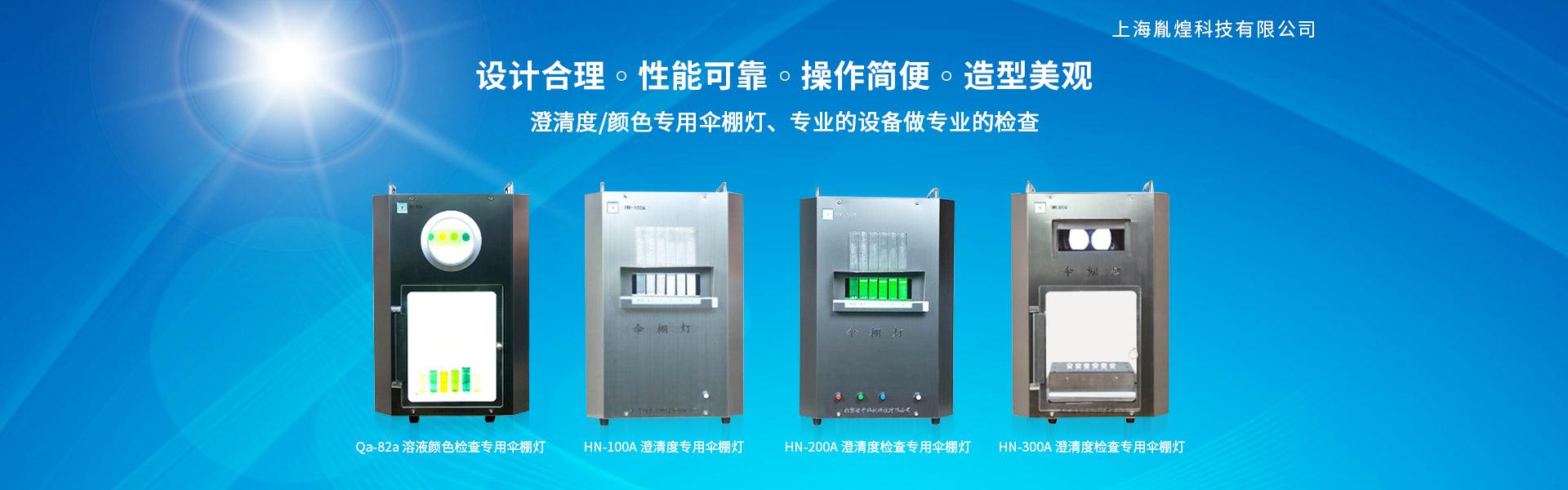 上海胤煌科技有限公司