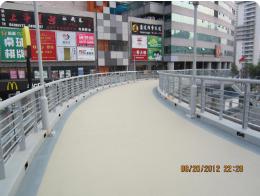 打浦路人行天桥环氧树脂砂浆防滑地坪工程施工现场
