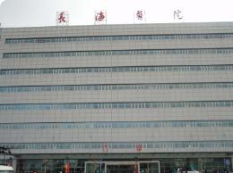 上海长海医院门急诊地面防滑系统