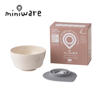 miniware天然竹纤维环保辅食儿童餐具麦片碗