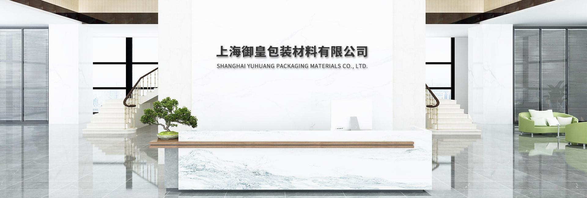 上海竞博电竞下载电竞竞博公司