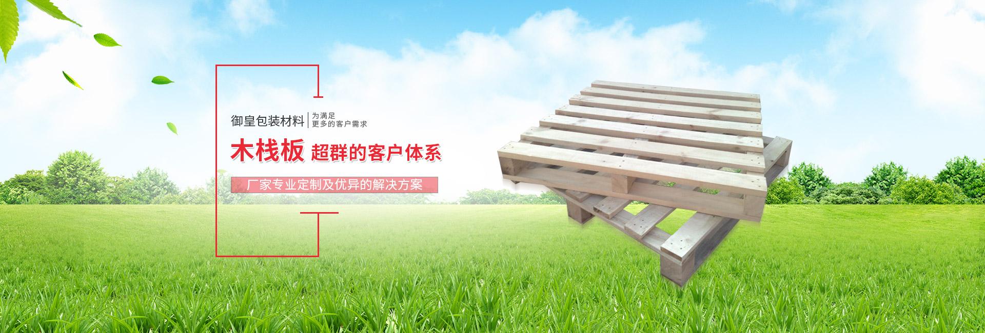 上海免竞博电竞官方网址电竞竞博
