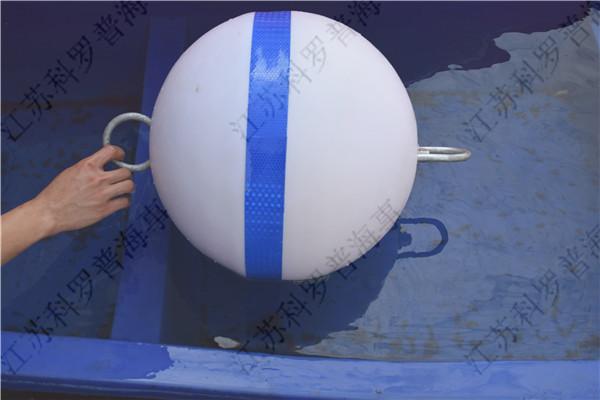 定制穿杆发光浮球