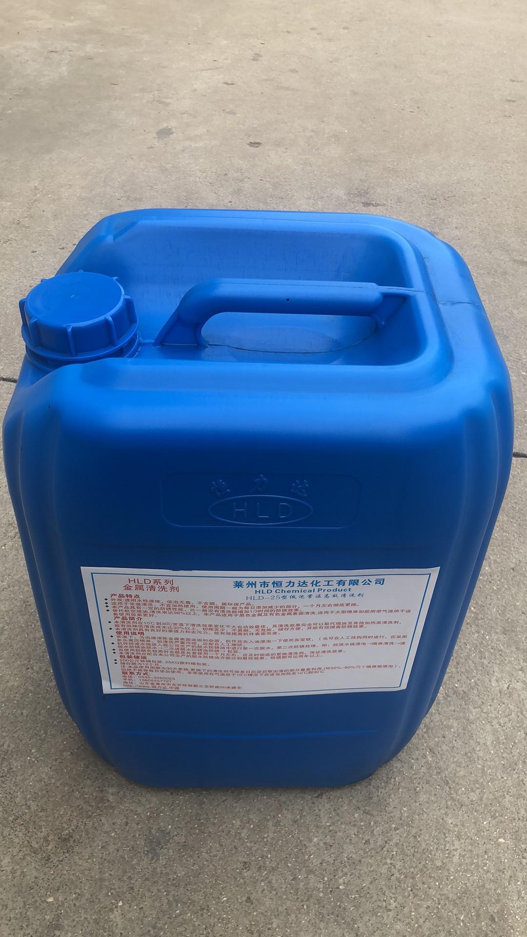 防锈油的分类有哪几种?各类防锈油的用途特点是什么?已推荐