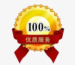上海众林提供CCIT阳性样品制备服务