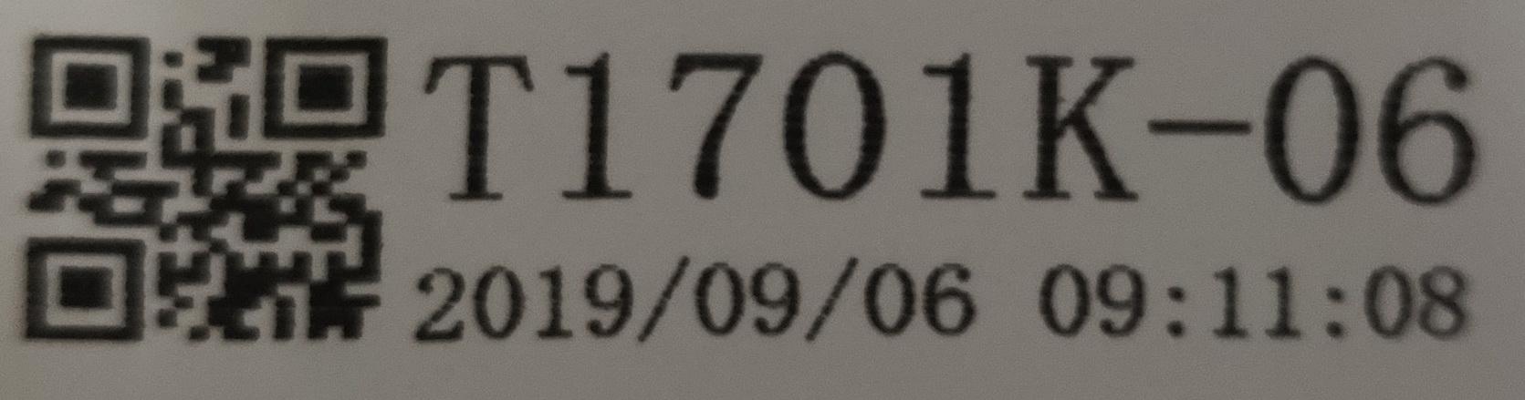 小编给你介绍下新版UV黑T1701K-06墨盒