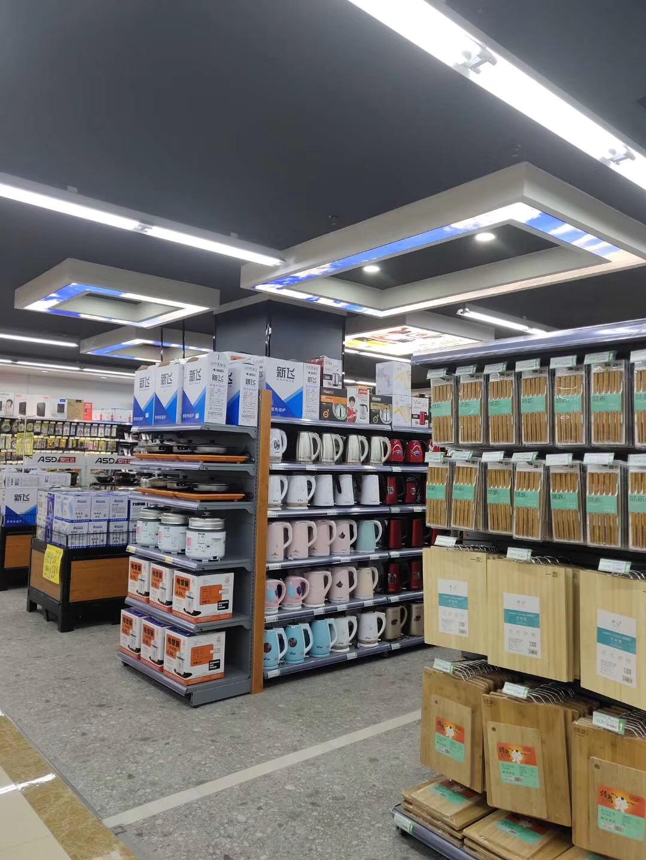 小型超市货架应该怎么摆放?