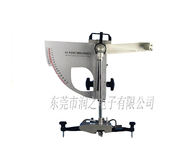 BM型摆式摩擦系数测定仪