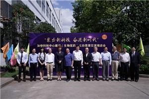 加快科创中心建设(生物医药)立功竞赛发布首批创新成果 大会在上海雄捷医疗召开