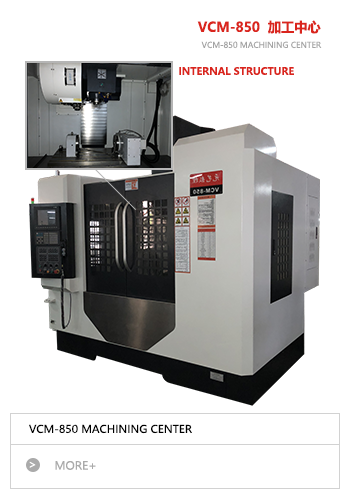 VCM-850 machining center