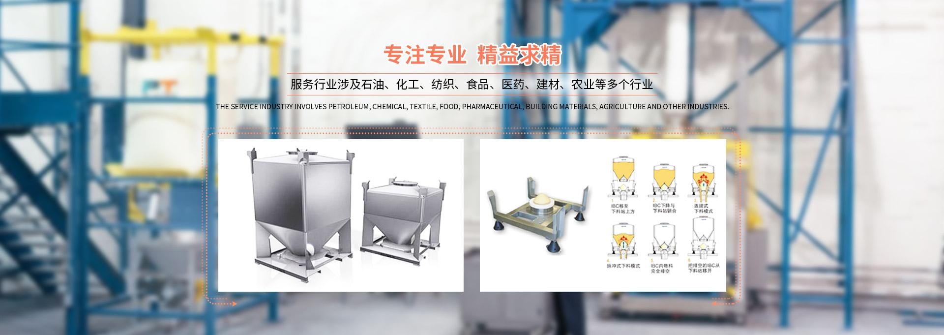 璞拓工业技术(上海)有限公司