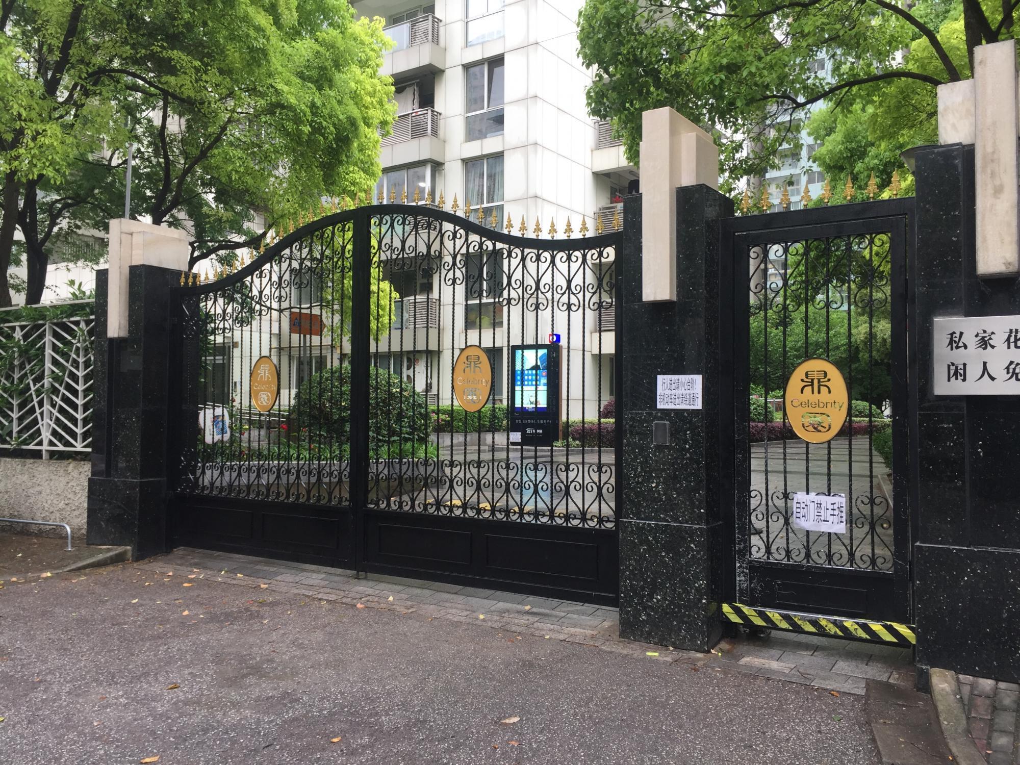 門禁系統小課堂