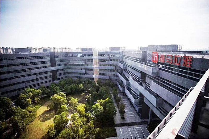 上海证大喜马拉雅办公楼中央空调项目