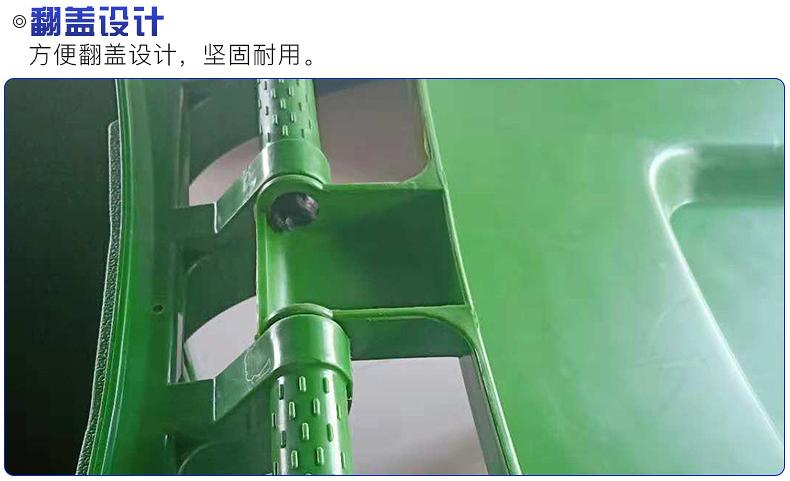 武漢240L塑料垃圾桶