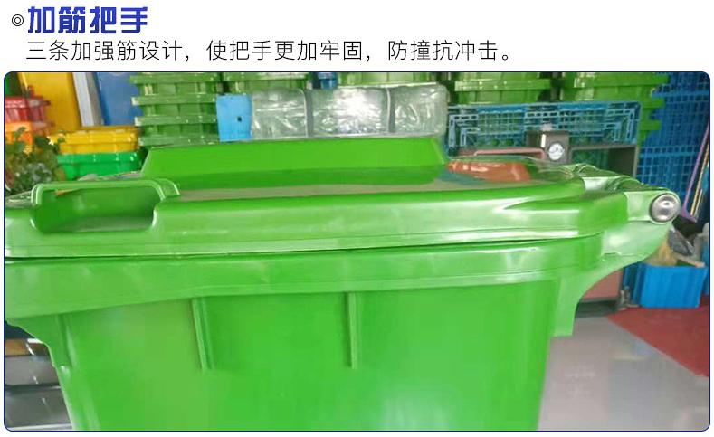 武漢塑料垃圾桶生產廠家