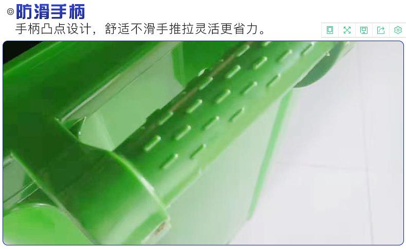 武漢塑料垃圾桶供應商
