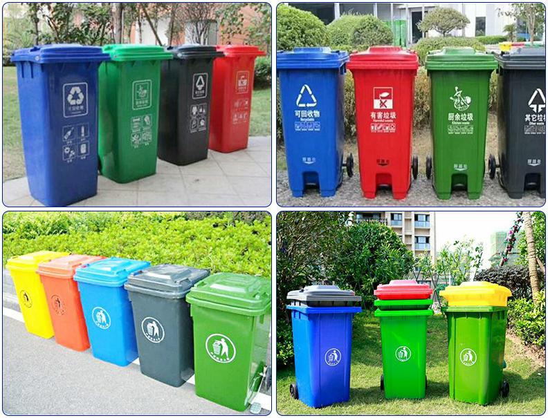 塑料垃圾桶場景展示