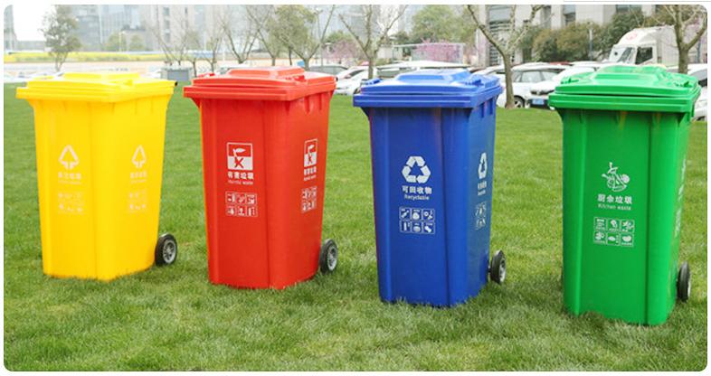 干濕分類垃圾桶