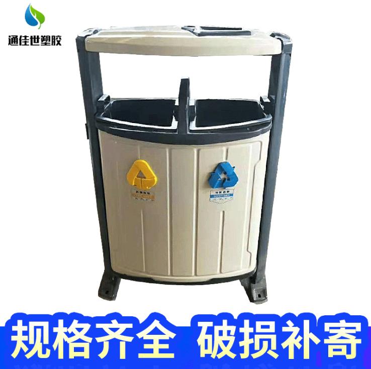 不銹鋼垃圾桶