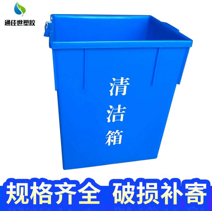 戶外無蓋塑料垃圾桶