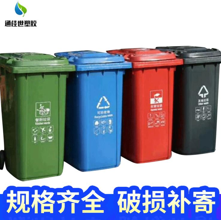 室內外塑料垃圾桶