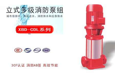 立式级消防泵组