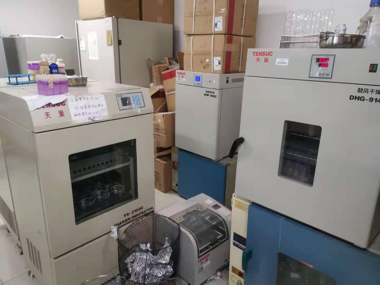 华东理工大学使用产品案例