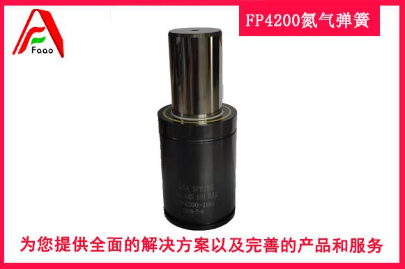 氮气弹簧FP4200