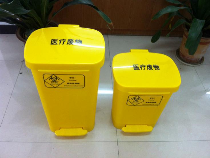 50L腳踏醫療垃圾桶