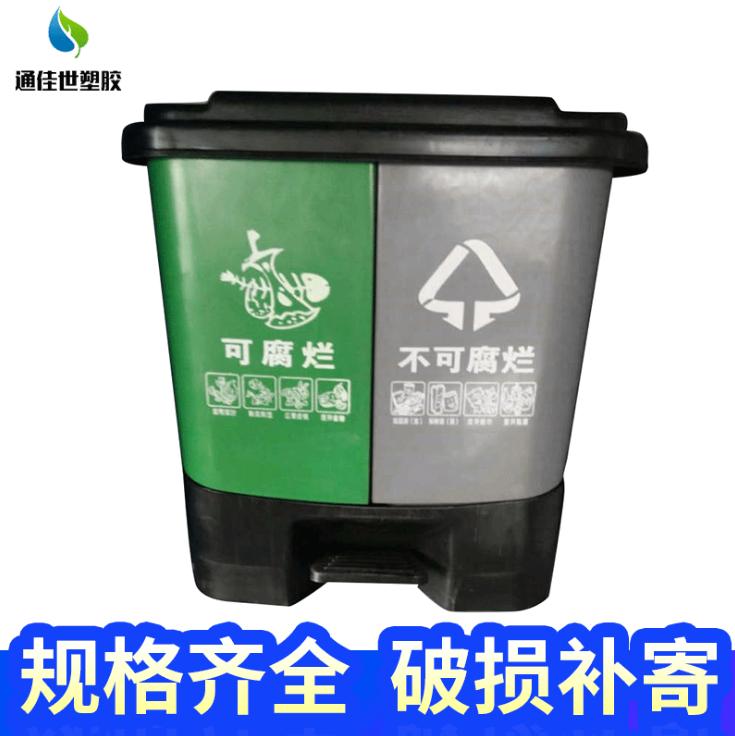 50L戶外分類垃圾桶