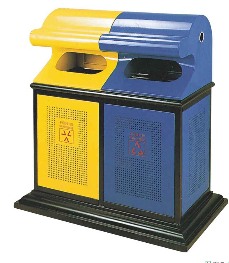 武漢沖孔垃圾桶|城市道路景觀桶