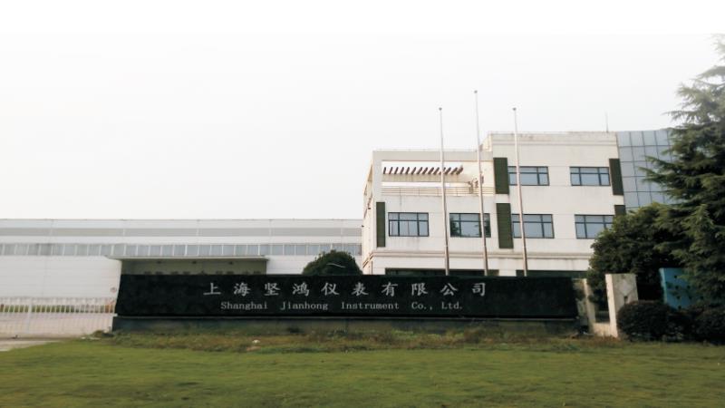 上海坚鸿仪表有限公司