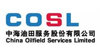 COSL 中海油田服务股份有限公司