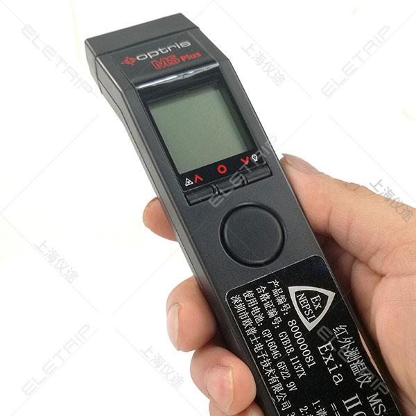 欧普士本质安全型防爆红外测温仪MS-IS/MS+-IS