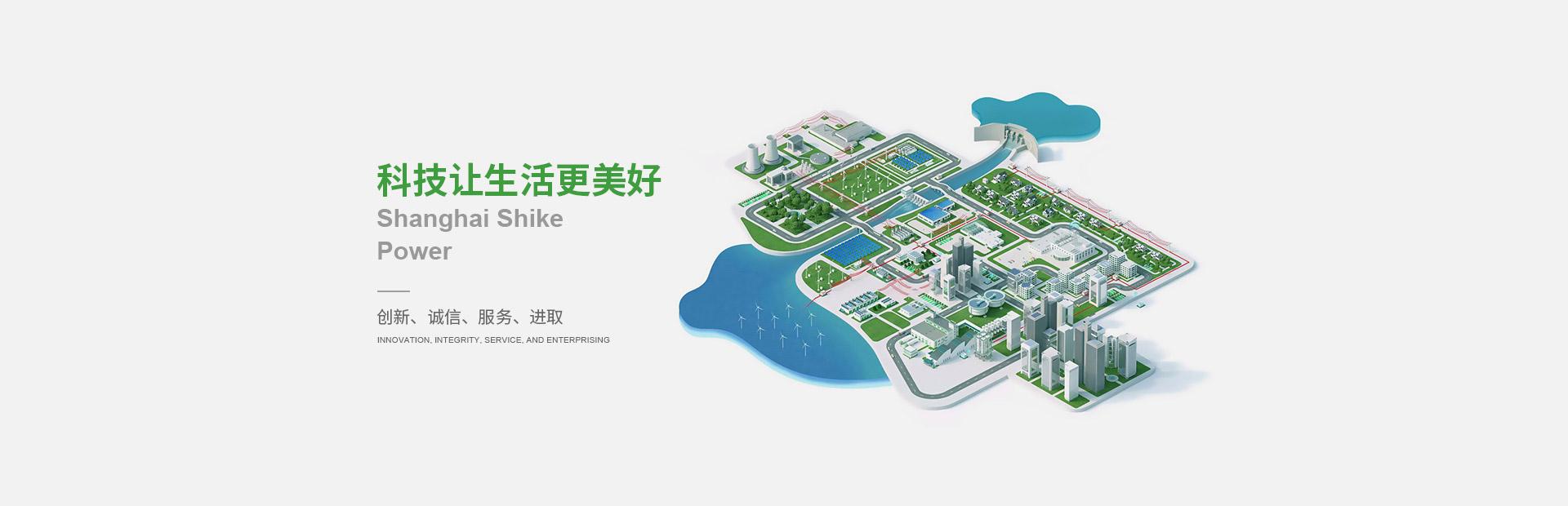 上海配电柜抢修