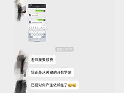 上海酒店大厨王先生