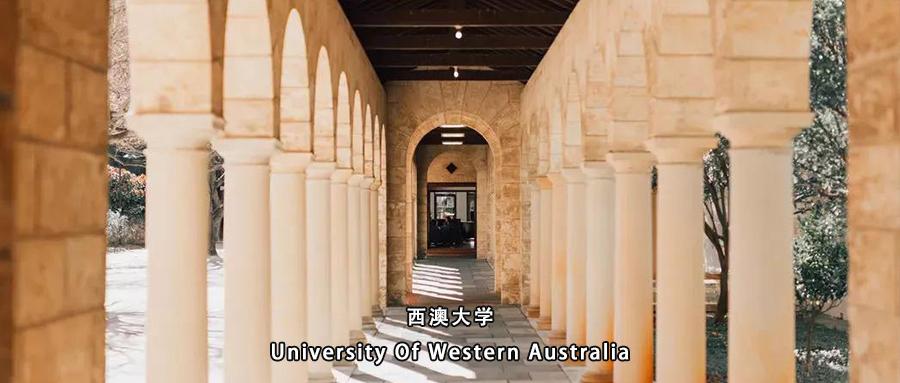 立德为LeadWay留学和你说说,西澳大学真的很水吗?