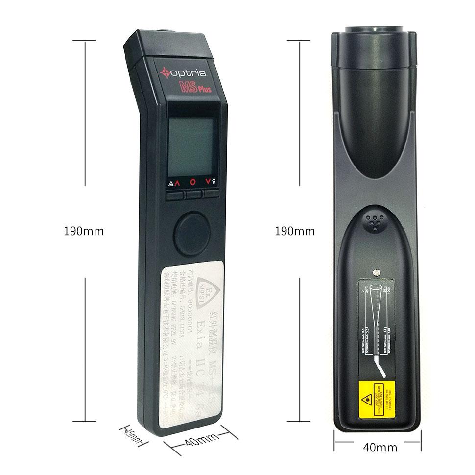 红外线防爆测温仪尺寸