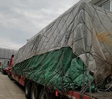 上海至云南省、西藏自治区运输价目表