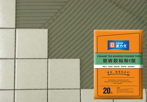 亞遊集團app下載瓷磚膠粘結劑的優勢