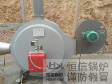 RFQ燃气热风炉安装现场