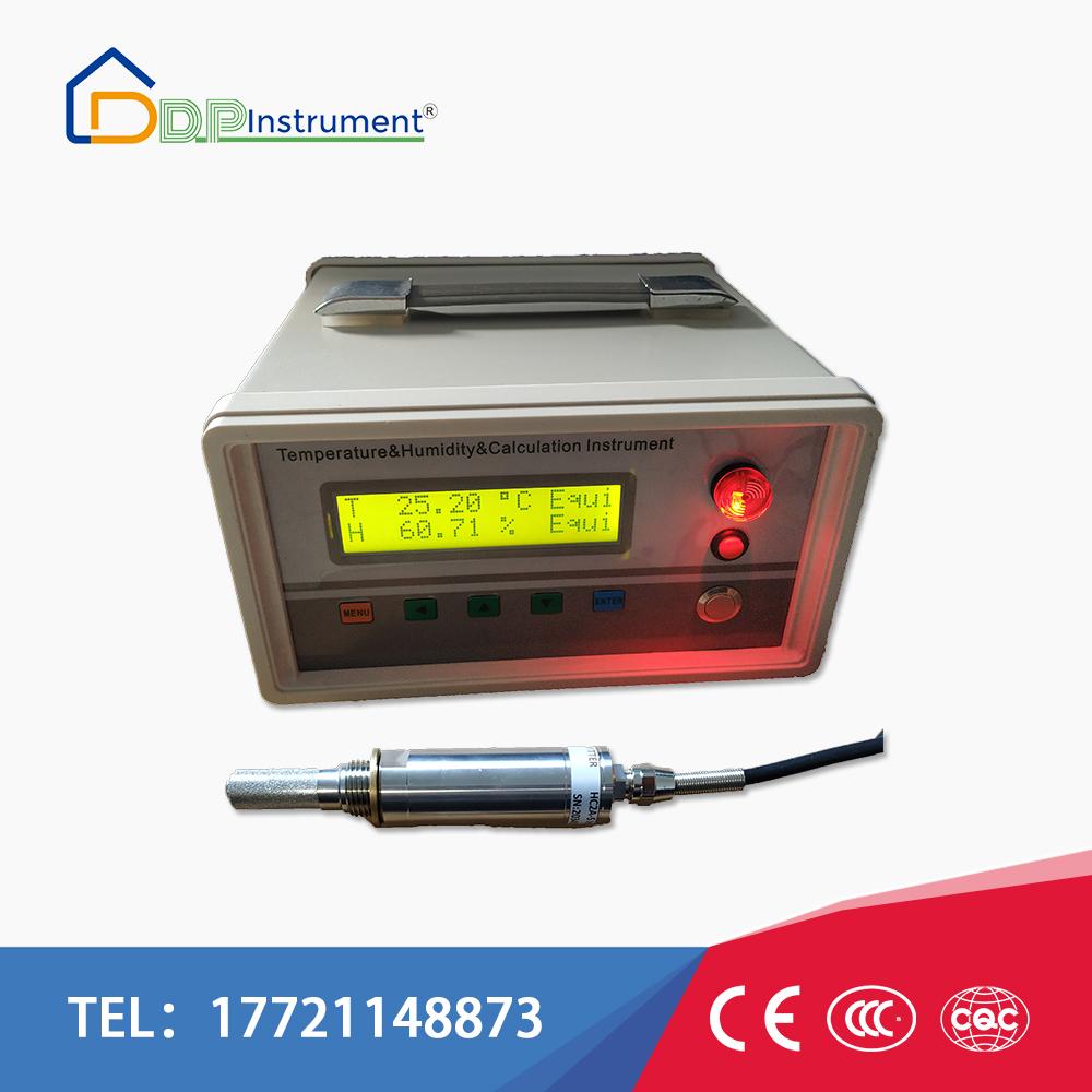 DP600台式露点仪