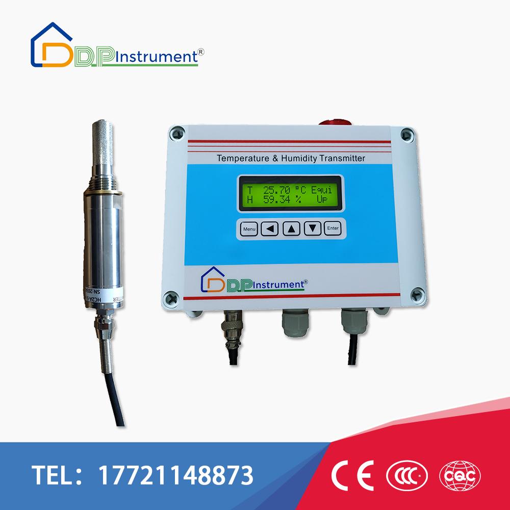 LY60SP升级款DP60SP在线式露点仪