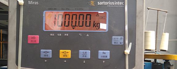 赛多利斯3吨地磅称重不准维修