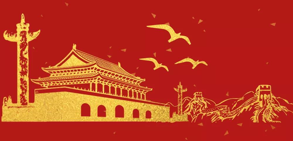 晋墨坊庆祝新中国成立70周年